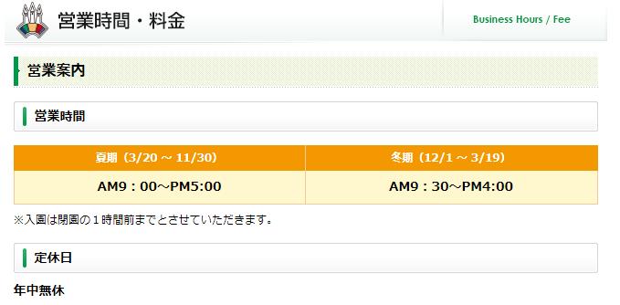 f:id:goukakuhonpo:20200224111930p:plain