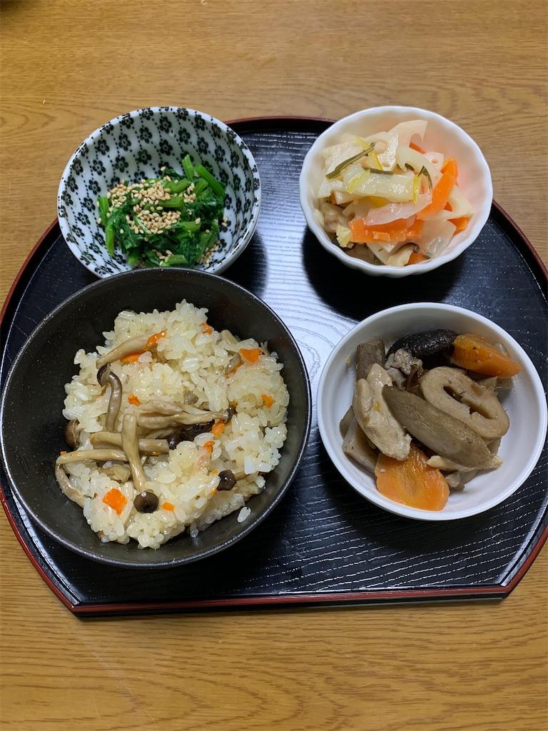 f:id:goukakuigakubu:20210505152234j:image