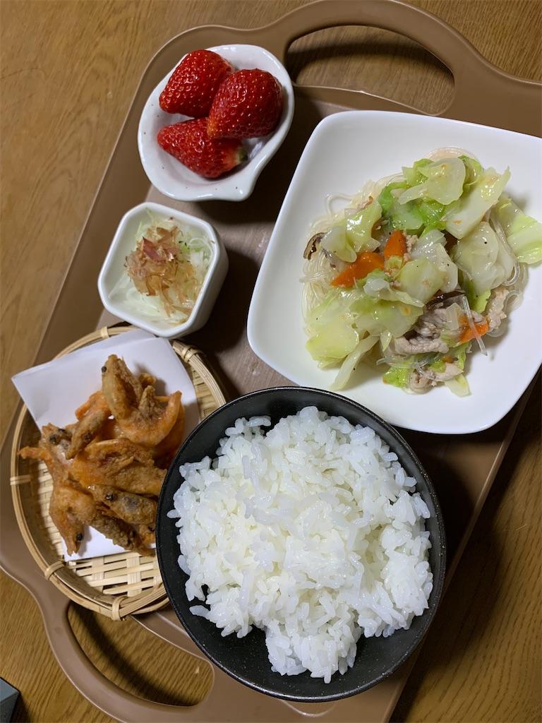 f:id:goukakuigakubu:20210505152239j:image
