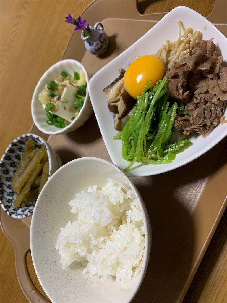f:id:goukakuigakubu:20210517085205j:image