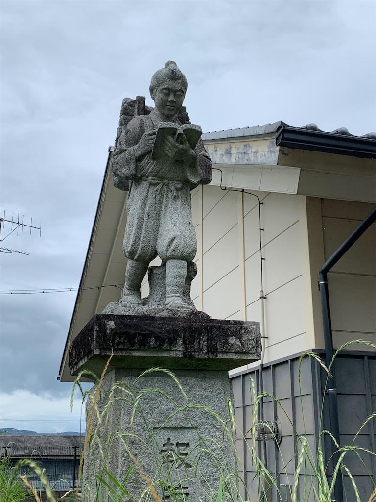 f:id:goukakuigakubu:20210614094013j:image