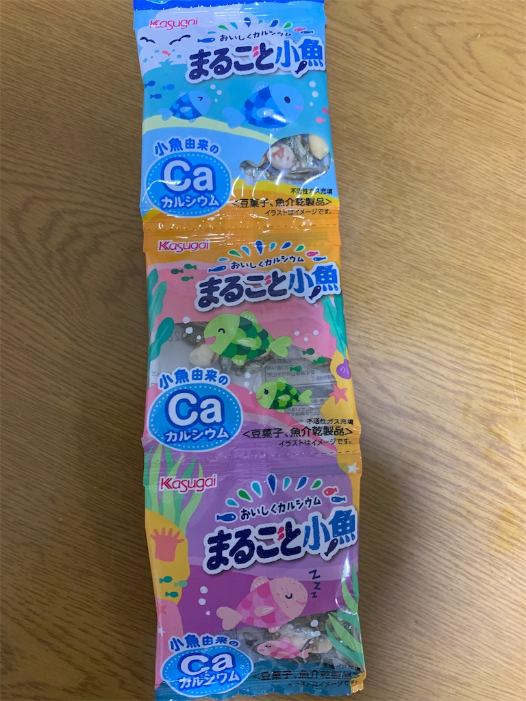 f:id:goukakuigakubu:20210614114429j:image