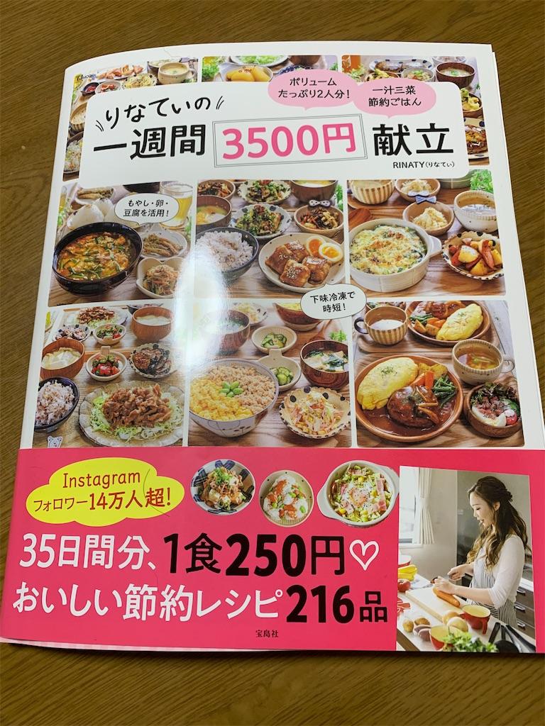 f:id:goukakuigakubu:20210615161659j:image