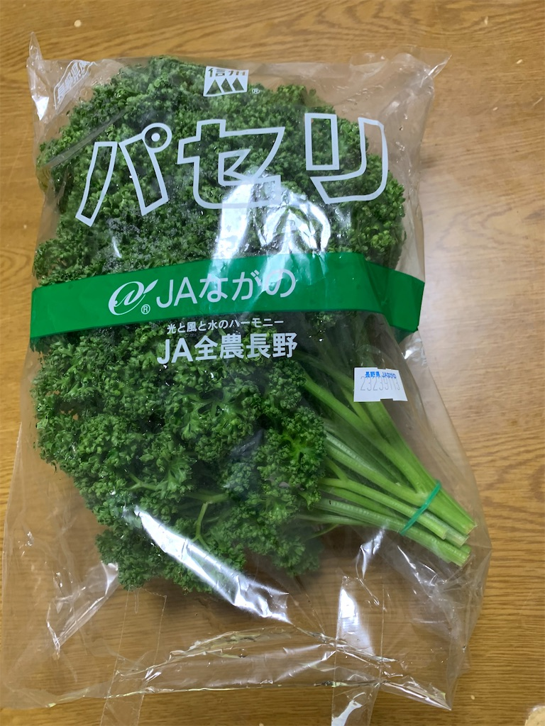 f:id:goukakuigakubu:20210615161821j:image
