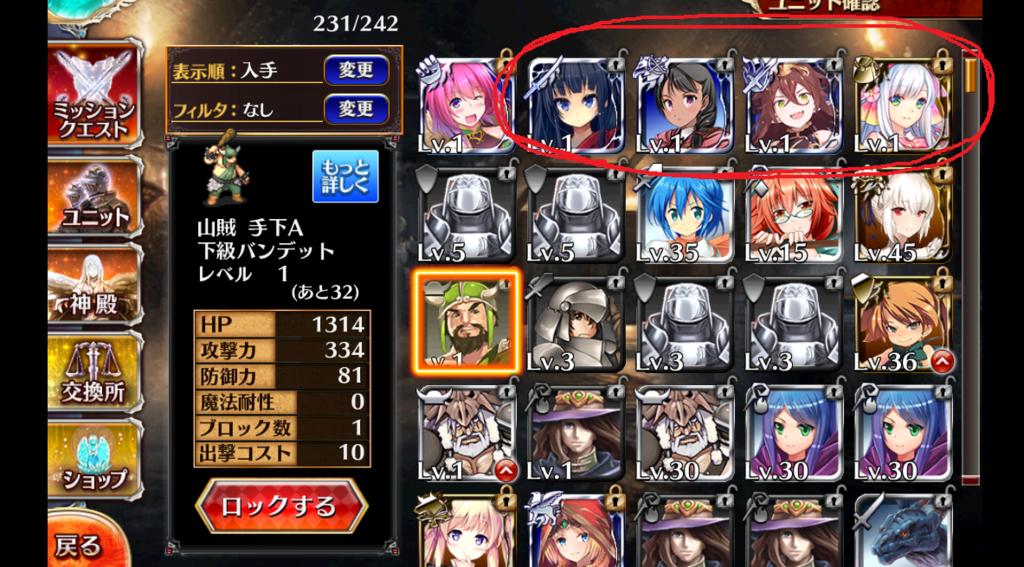 f:id:goukenouji:20181130183846p:plain