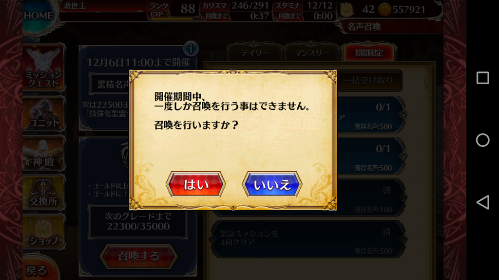 f:id:goukenouji:20181205204755p:plain