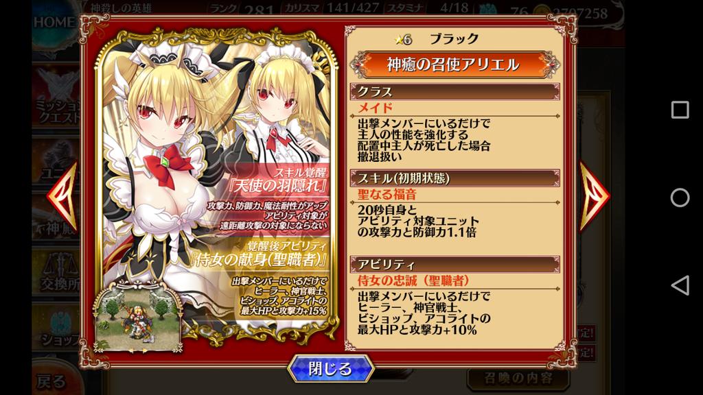 f:id:goukenouji:20181206202515p:plain