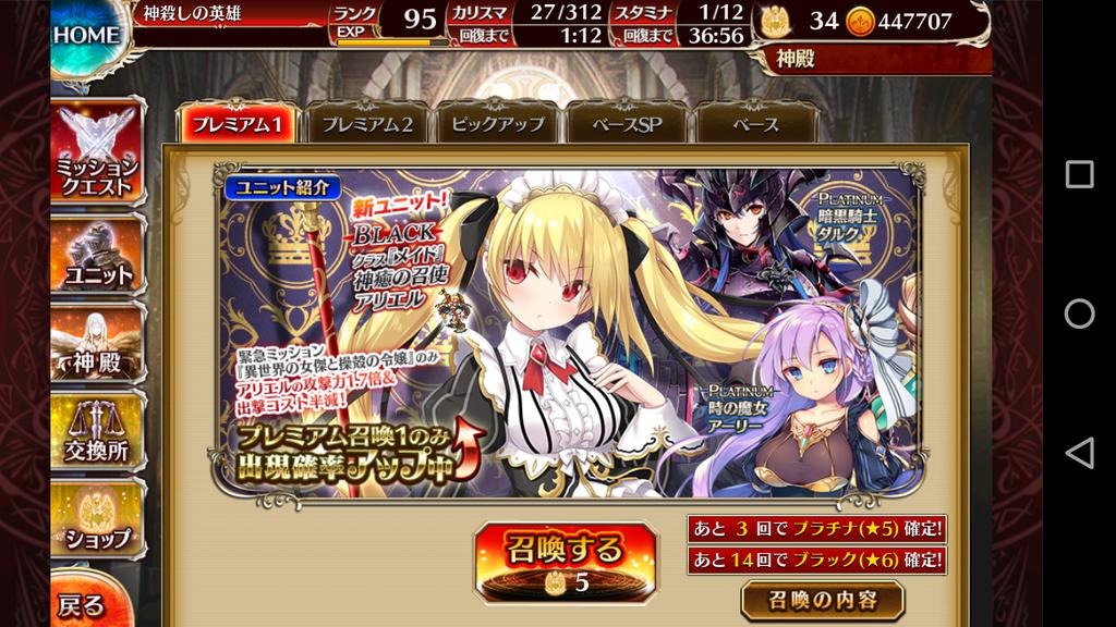 f:id:goukenouji:20181207133447p:plain