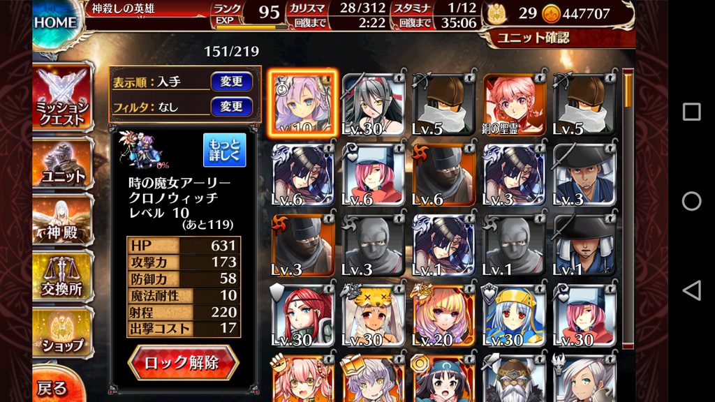 f:id:goukenouji:20181207140026p:plain