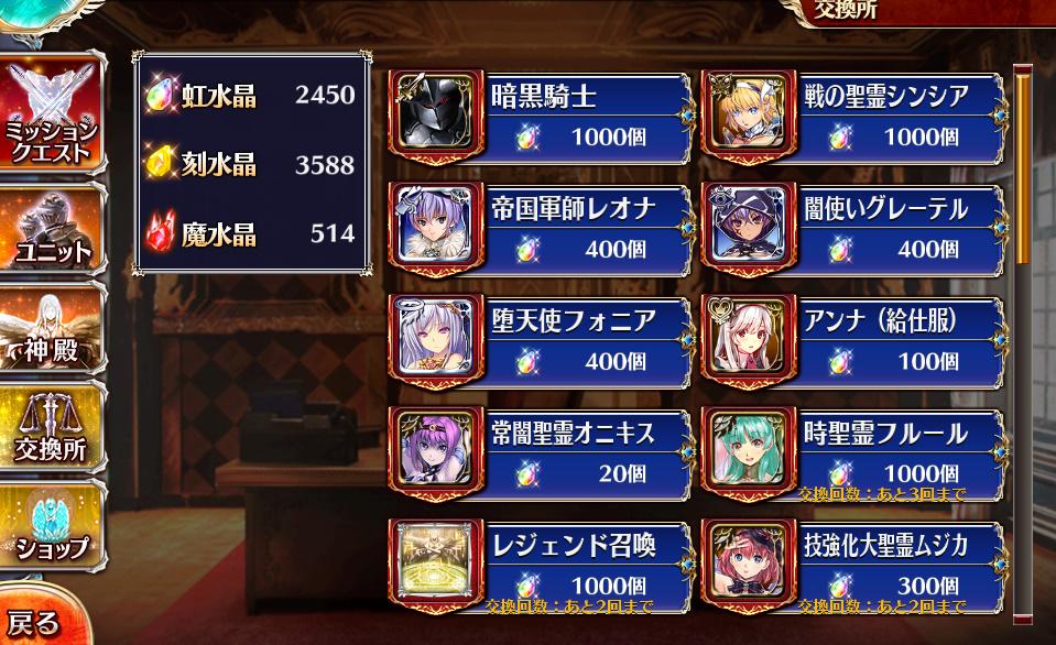 f:id:goukenouji:20181212020134j:plain
