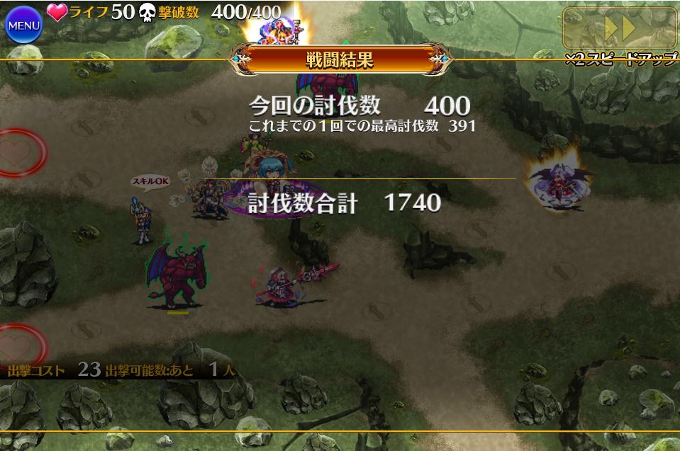 f:id:goukenouji:20181213035754j:plain