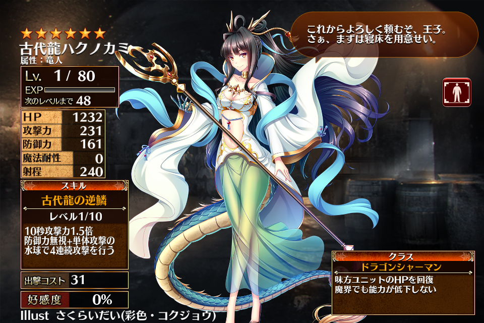 f:id:goukenouji:20181215020945p:plain