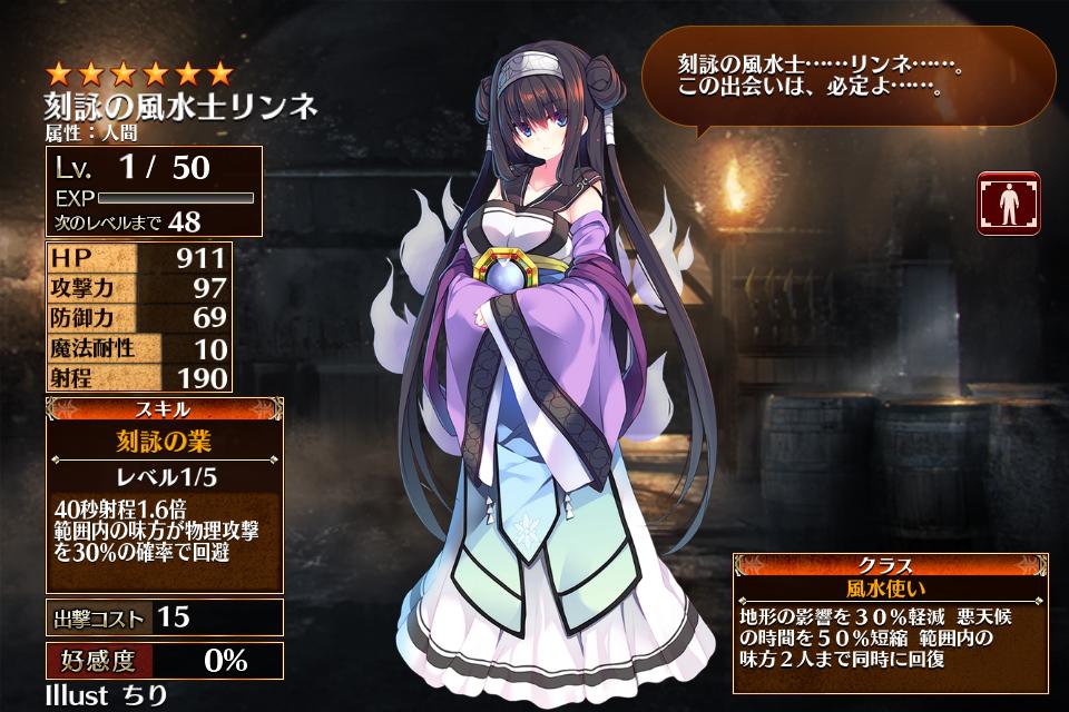 f:id:goukenouji:20181215021003p:plain