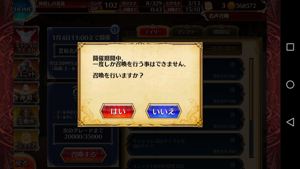 f:id:goukenouji:20181217071540p:plain