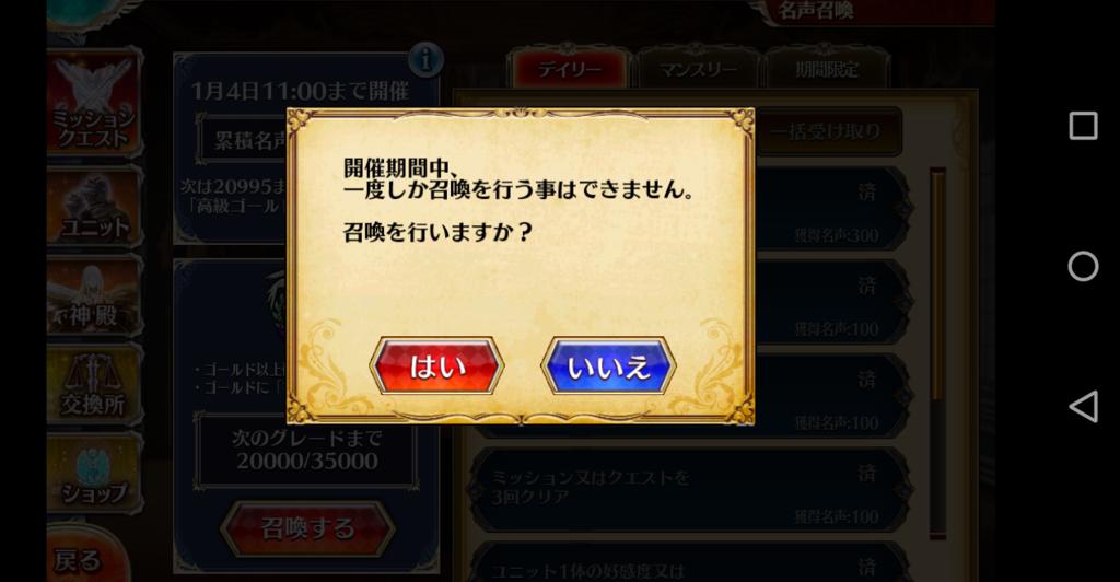 f:id:goukenouji:20181217072255p:plain