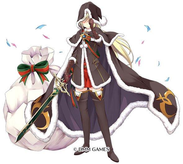 f:id:goukenouji:20181219122840j:plain