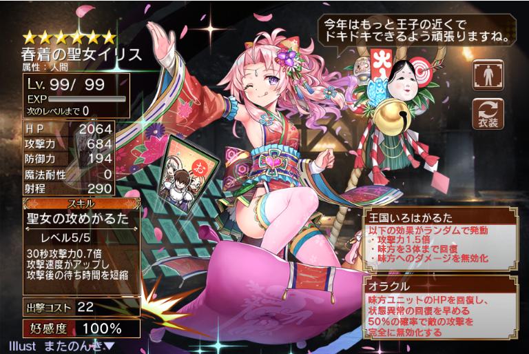 f:id:goukenouji:20181219194453p:plain