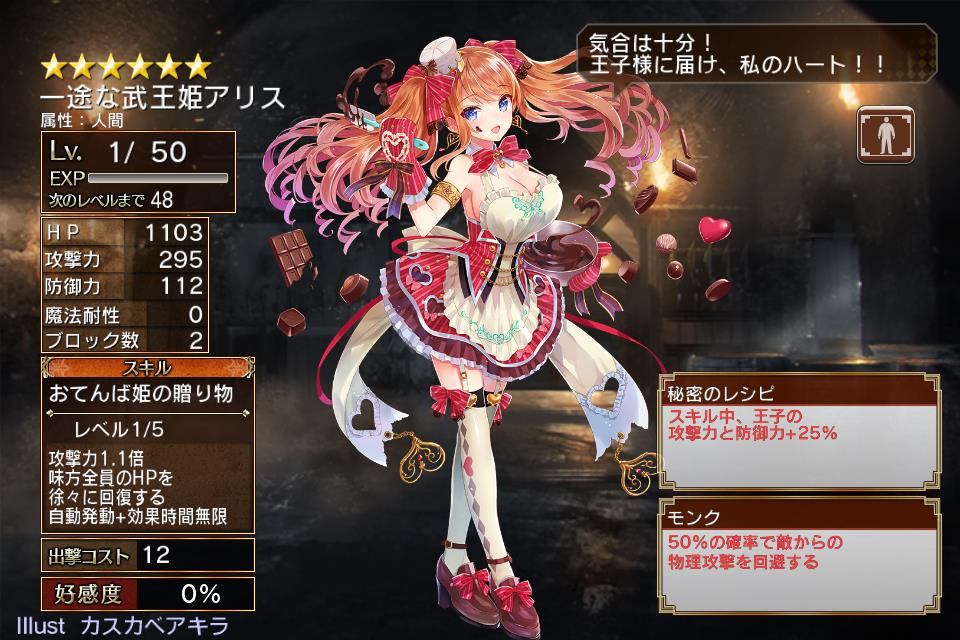 f:id:goukenouji:20181219194609p:plain