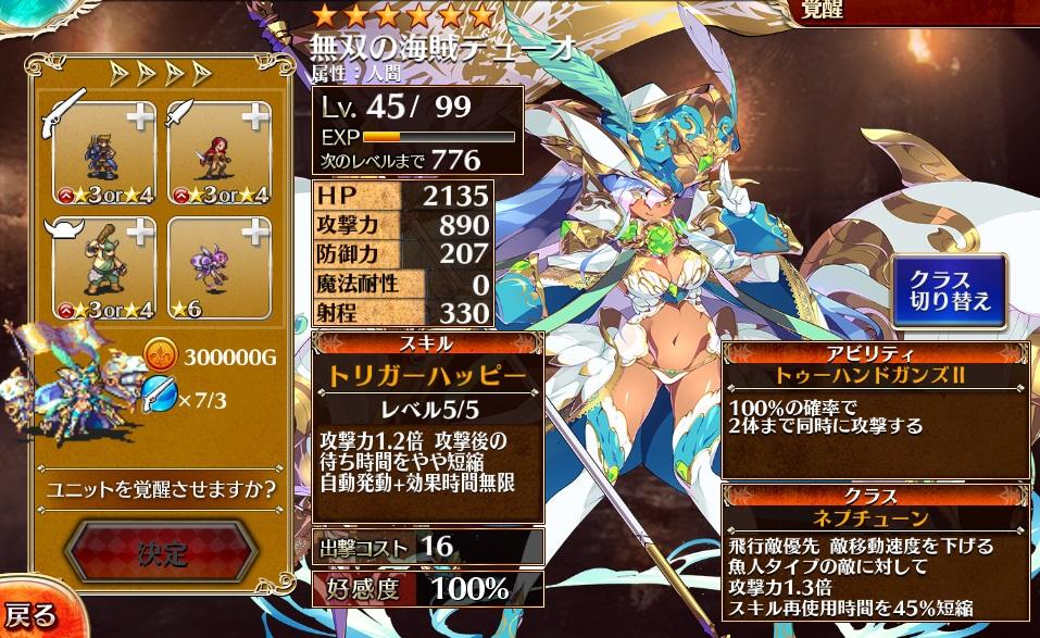 f:id:goukenouji:20181220155100j:plain