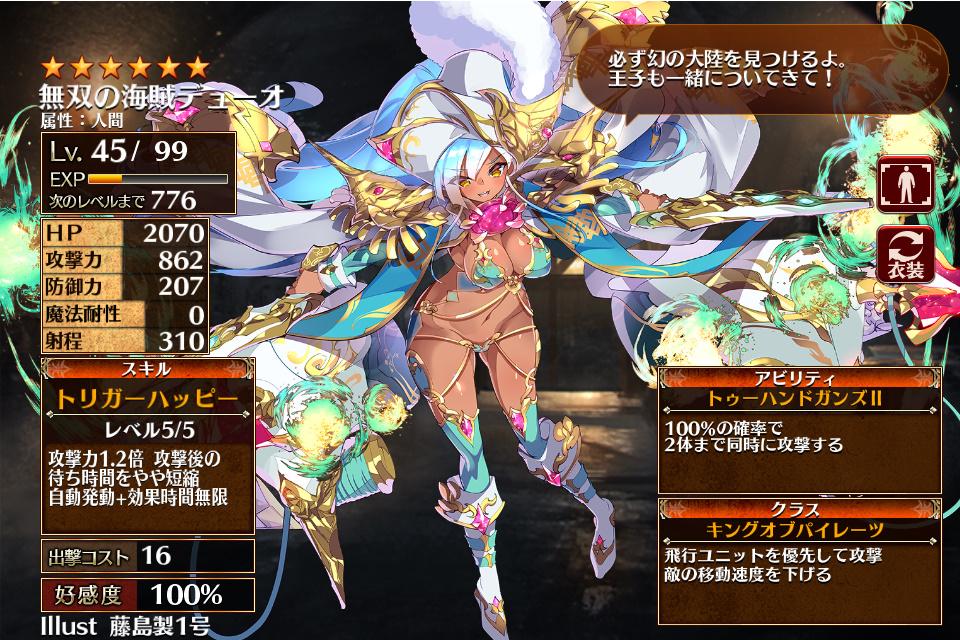 f:id:goukenouji:20181220155148j:plain