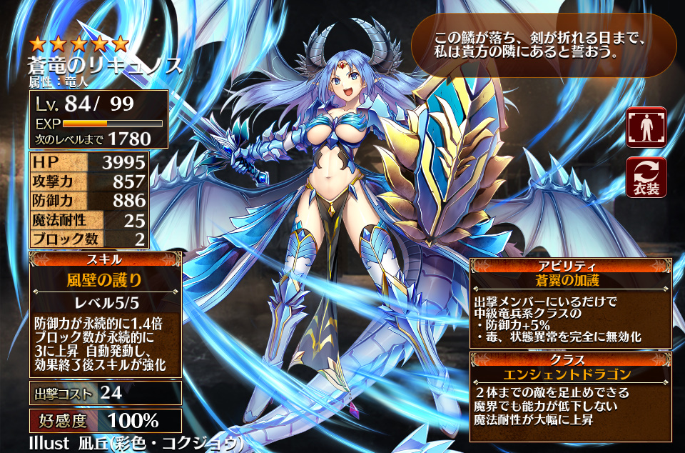 f:id:goukenouji:20181222203318j:plain