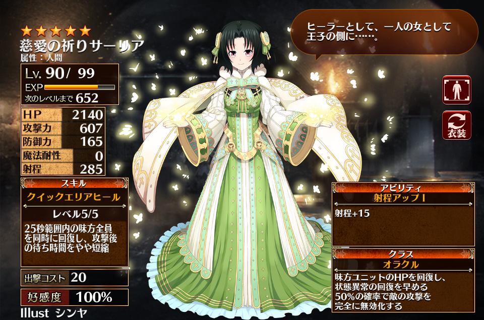 f:id:goukenouji:20181222203428j:plain