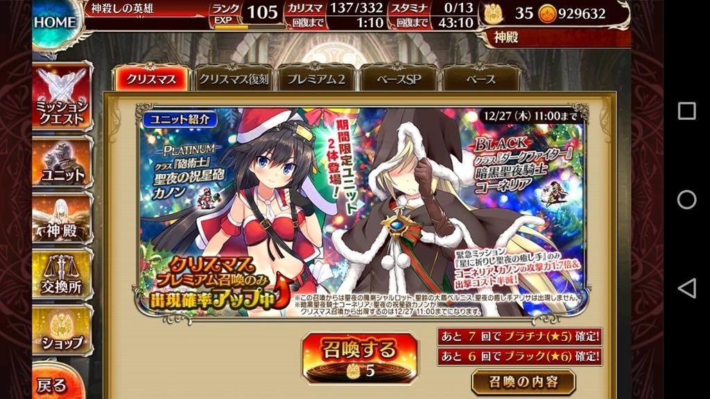 f:id:goukenouji:20181223232408j:plain