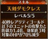 f:id:goukenouji:20190102182739p:plain