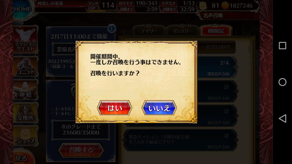 f:id:goukenouji:20190119145717p:plain
