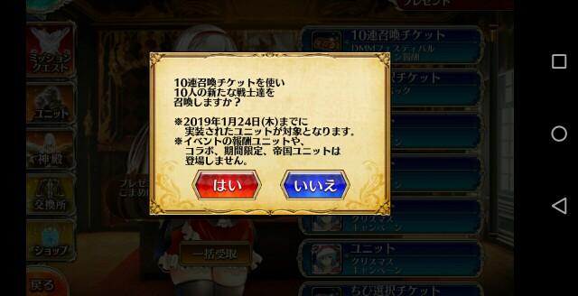 f:id:goukenouji:20190126231514j:image