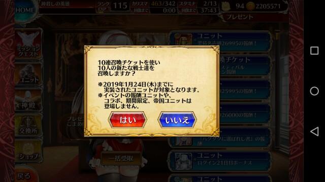 f:id:goukenouji:20190126232231j:image