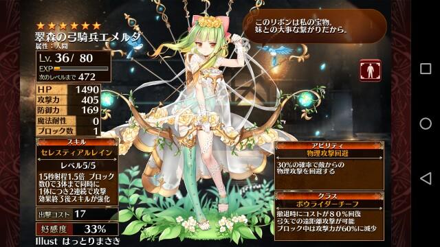 f:id:goukenouji:20190126232919j:image