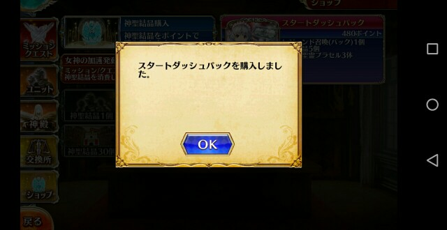 f:id:goukenouji:20190204201258j:image