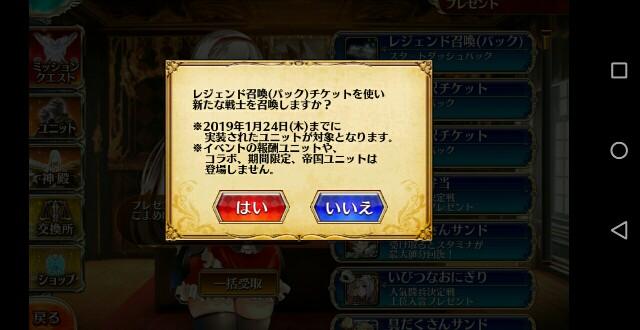f:id:goukenouji:20190204201527j:image
