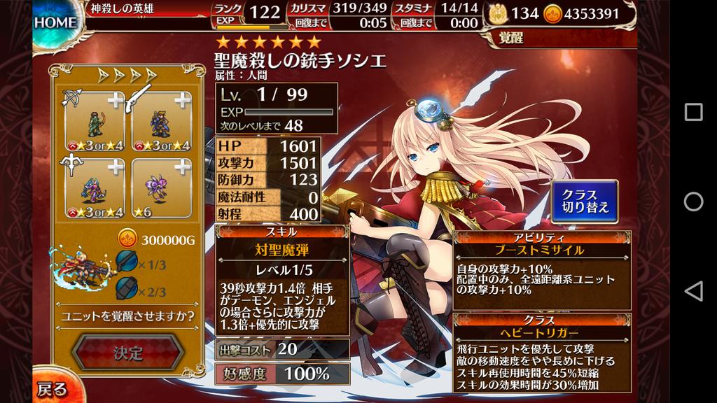 f:id:goukenouji:20190214153917p:plain