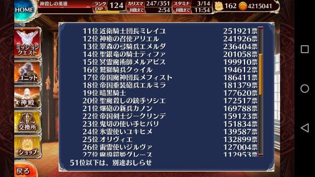 f:id:goukenouji:20190224165520j:image
