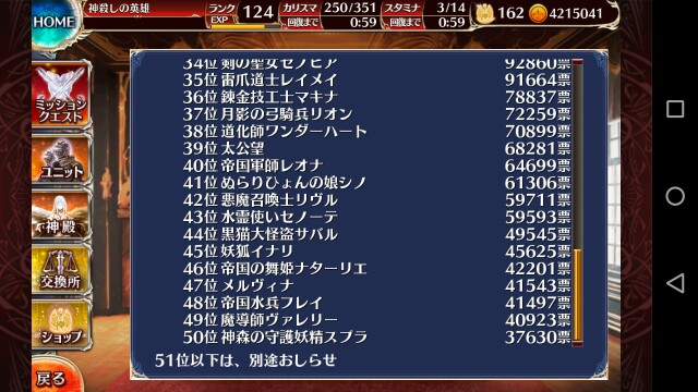 f:id:goukenouji:20190224165635j:image