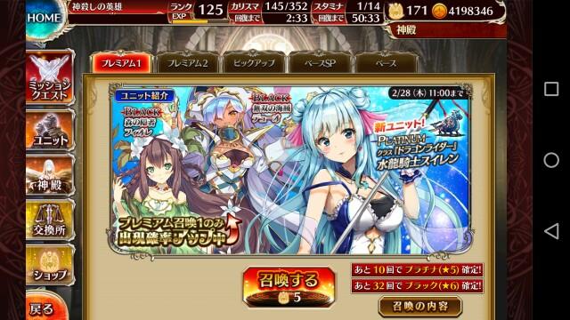 f:id:goukenouji:20190227172114j:image