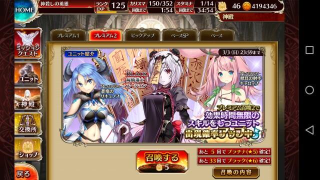 f:id:goukenouji:20190227172711j:image