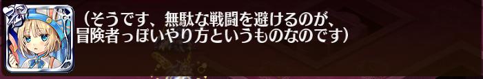 f:id:goukenouji:20190304225048p:plain