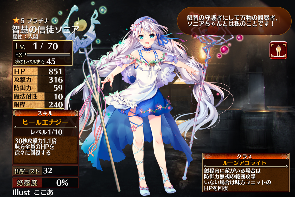 f:id:goukenouji:20190309225456p:plain