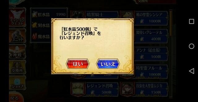 f:id:goukenouji:20190316154655j:image