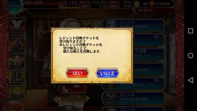 f:id:goukenouji:20190316154750j:image