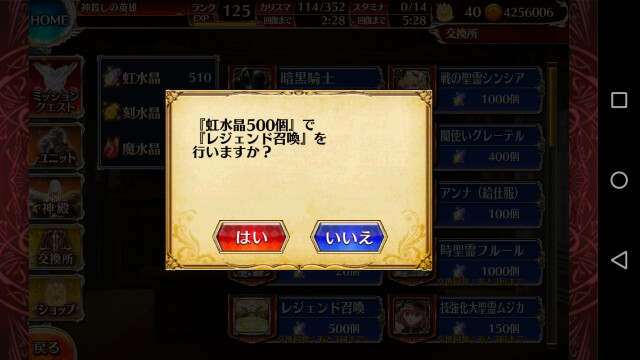 f:id:goukenouji:20190316154824j:image