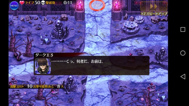 f:id:goukenouji:20190401201242j:image