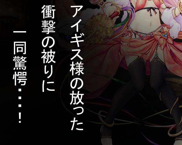 f:id:goukenouji:20190404162628p:plain