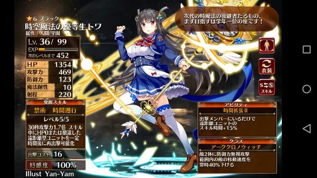 f:id:goukenouji:20190409194145j:image
