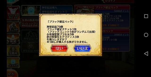 f:id:goukenouji:20190418155418j:image