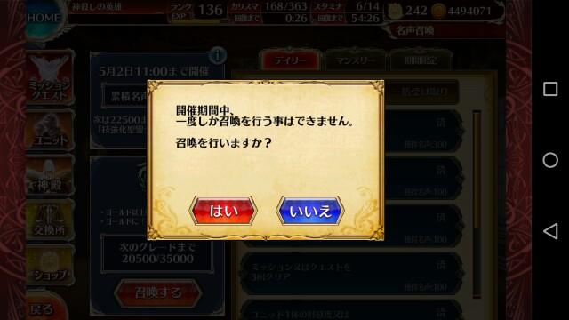 f:id:goukenouji:20190422041048j:image