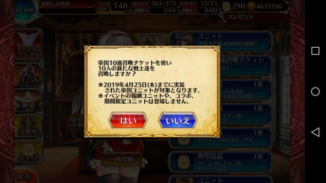 f:id:goukenouji:20190425181114j:image